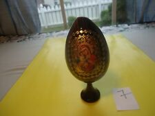 Wood Lacquer Easter Egg Made In Russia Decorative, Collectibles    #7
