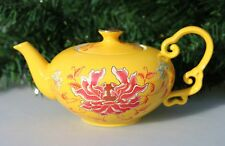 Fine Porcelain 15 OZ Tea Pot with Stainless Steel Infuser Red Peony on Yellow