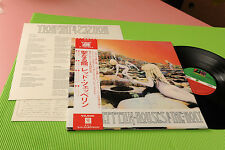 LED ZEPPELIN LP HOUSES JAPAN NM 2 BOI INNER INSERTS TOP COLLECTORS !!!!!!!!