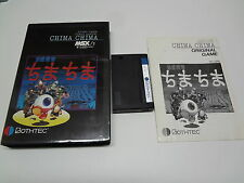 Chima Chima MSX Japan