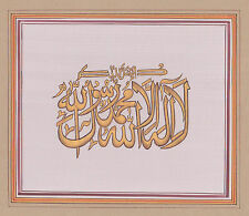 Calligraphy Painting Handmade Artist Online Art Gallery Holy Quran_AR67