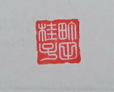 Hanko Stamp Your Name In Japanese Rakkan With Built-in Ink For Artists