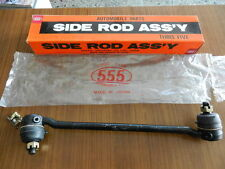 OLD STOCK! SIDE ROD ASSY (left) fits for DATSUN NISSAN 520 620 48630-B5000