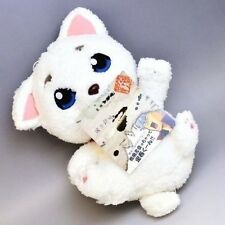 "Gintama Super DX Sadaharu Plush Doll ""Destruction of Evidence"" Ver.2 New"