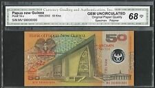 Papua New Guinea 50 Kina 1999 P18as UNC - Polymer SPECIMEN (only 200pcs issue)