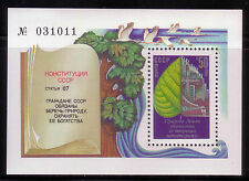 Russia 1984. Environmental Protection. S/S Scott # 5318. MNH, VF