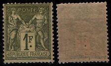 Type SAGE 82, Neuf * Gommé = Cote 225 € / Lot Classique France