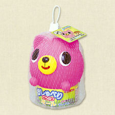 Oshaberi Doubutsu Squeaking Squishy Press Animal Ball Toy Cute Charm (Cat)