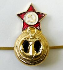USSR Soviet Russian Navy Admirals Cap Hat Badge Red Star Naval Anchor Cockade