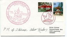 1992 33rd Antarctic Operation Japan Germany Polar Antarctic Cover SIGNED
