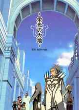 Glorious Land | Tales of the Abyss Doujinshi Anth. 260p | Guy, Asch, Luke, Tear
