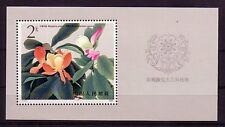 VR China Michelnummer  Block 37  postfrisch (mnh)
