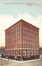Des Moines Iowa~Capital City State Bank~East 5th & Locust~Poster in Window~1910