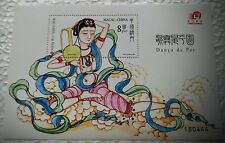 2002 Macau I-Ching & Pa Kua (2nd Series) 易经八卦 (二) Souvenir Sheet Mint NH