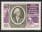 Russia 1957 Euler/Mathematics/Astronomy/Science/People 1v (n33106)