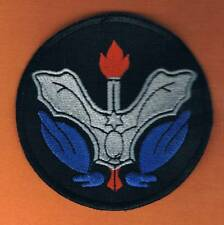 ISRAEL IDF AIR FORCE ANTI AIRCRAFT SCHOOL RARE  EXPERIMENTAL PATCH EXTREME RARE