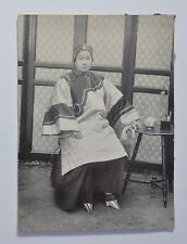 ANTIQUE PHOTO CHINESE CHINA WOMAN TRADITIONAL DRESS LOTUS SHOES SILVER 1900 #6