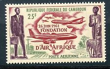 STAMP / TIMBRE PAYS D'INDEPENDANDE D'AFRIQUE CAMEROUN PA N° 52 ** air france