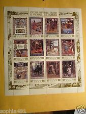 Russian Folk Tale Postage Stamps from USSR- Block of 12 stamps Circa 1984