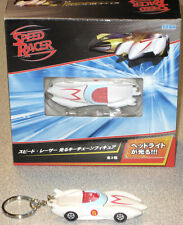 SPEED RACER Keychain MACH 5! Sega JAPAN EXCLUSIVE OOP!