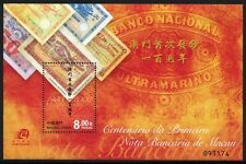 Macau Macao 2005 Banknoten First Bank Notes Bl.137 ** MNH