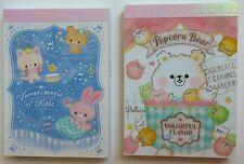 Qlia Crux Q-lia Mini Memo Pad Lot Stationery Kawaii Secret Magic Popcorn Bear