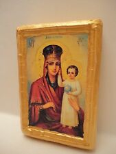 Virgin Mary Our Lady of Kiev Religious Catholic and Orthodox Icon on Aged Wood
