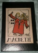 Macbeth illustrated by Salvador Dali 1948 very rare MAKE OFFER!!