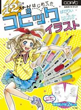 NEW How to Draw Manga Anime COPIC Official Beginer Technique Book / Japan art