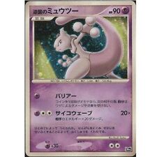 Striking Back Mewtwo 10th Anniversary Ultra Rare Promo Holo Foil Pokemon Card