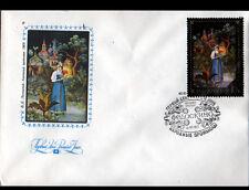 U.R.S.S. / RUSSIE / ENVELOPPE POSTALE illustrée NOEL , 322-1977 / 1° JOUR