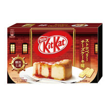 Japanese kitkat flavors 12P NESTLES STRAWBERRY CHEESE CAKE kit kats rare unique