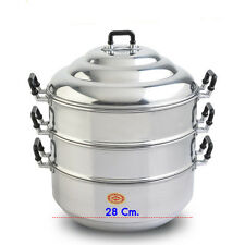Pot Steamer aluminum 28 cm Thai rice -Soup & Vegetable - SeaFood - Chinese food