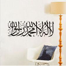 Islámico Musulmán arte,Caligrafía Frase en una calcamonía mural Adhesivos