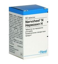 NERVOHEEL N - RELIEVE STRESS , Anxiety ,Nervousness , Sleeping Disorders 50 tabs