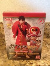 Bandai One Piece Super Styling Movie -Film Z Special- 1st Luffy & Chopper Figure