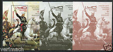BULGARIA 2013 JOINT ISSUE RUSSIA 130th ANNIV. RUSSIAN TURKISH WAR  3 S/s MNH  #1