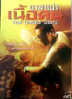 THE UNTOLD STORY [Uncut] Anthony Wong Chau-Sang, Extreme Horror Comedy RARE DVD