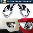 2PCS Front Fog Lamp Light Trim Covers Chrome For 2011-2013 Jeep Grand Cherokee