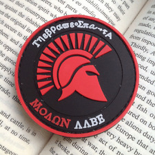 Gladiator MOLON LABE KING OF SPARTA TACTICAL ARMY MORALE HOOK LOOP PATCH