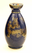 Unusual Wedgwood Daisy Makeig-Jones Dragon Lustre Vase