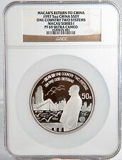 1997 China 5oz one country two systems macula series NGC PF 69 UltraCameo #2043