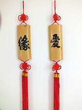 2 L CHINSE BAMBOO WALL HANGING LUCKY PLAQUE CHARM LOVE HAPPY NEW YEAR PARTY A2