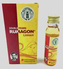 *NEW* Double Prawn Brand Rumagon Oil For Arthritis Pain Muscles Aches Relief