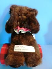 Mango Dark Brown Peek-a-boo Teddy Bear plush(310-2549)