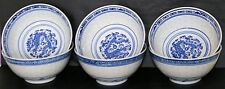 Set of 6 Chinese LARGE rice-patterned Rice Bowls 18 cm diameter