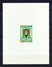 DELUXE 148 MADAGASCAR MALAGASY 1970 COAT OF ARMS PROOF IMPERF MNH