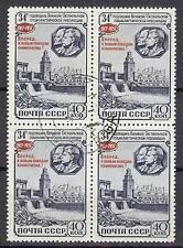 Russia 1951 Sc# 1596 Lenin Stalin Dam October Revolution  block 4 NH CTO