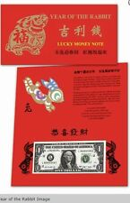 $1 lucky money Year of the rabbit 2011