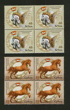 SERBIA-MNH-BLOCK OF 4 STAMPS -CHINA LUNAR HOROSCOPE YEAR OF HORSE-2014.